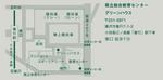 グリーンハウスアクセスのコピー.jpg