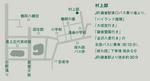 村上邸アクセスのコピー.jpg