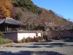 大磯安田邸.JPG